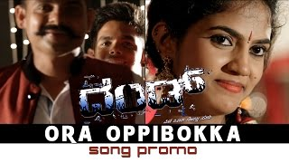 Ora Oppibokka - Sandeep Shetty in Dhand Tulu Movie Video Song Promo