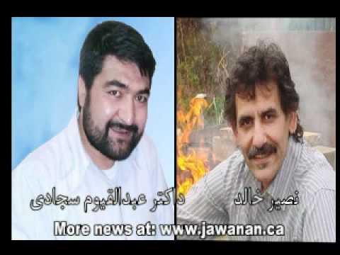2011-07-14 News  -- مصاحبه با عبدالقیوم سجادی نماینده ولسی جرگه