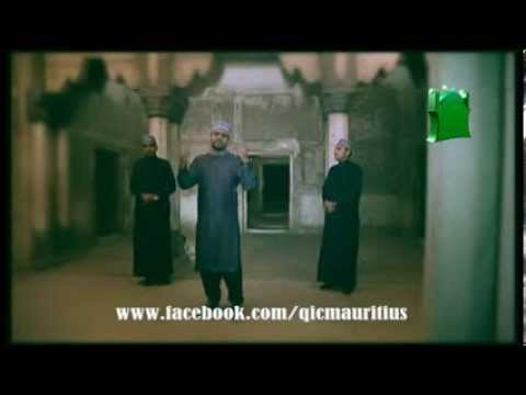 Zaheer Abbas Qadri Bilali Promo 2014 Full Hd  - Qic video