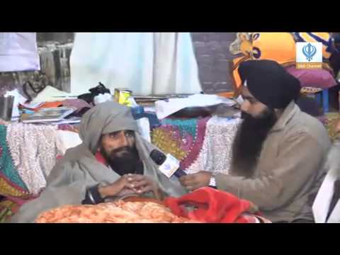 080115 Sikh Channel Special Reports: Bhai Gurbaksh Singh Ji Khalsa