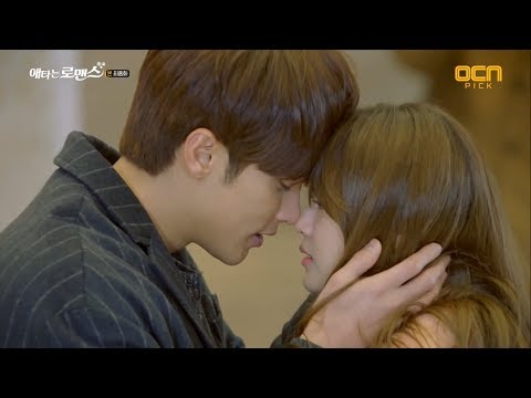 [Eng Sub] Song Ji Eun & Sung Hoon - Same OST || My Secret Romance