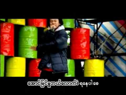 Joukjack+sz = Naymawin Tae Ngardoegitha video