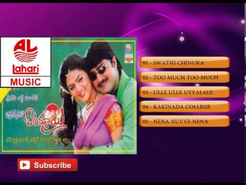 Anaganaga O Ammayi Telugu Movie Full Songs   Jukebox   Srikanth,soundarya,abbas,punam video
