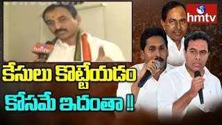 TDP Leaders Face to Face Over YS Jagan and KCR Meet | hmtv