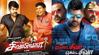 Raghava Lawrence Creates history after 10 years