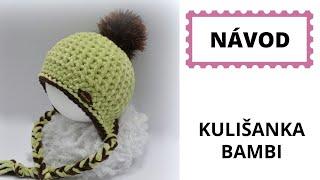Winter crochet baby beanie