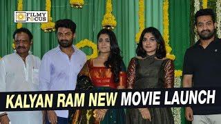 Kalyan Ram New Movie Launch || NKR16 Movie Launch || Shalini Pandey, Niveda Thomas
