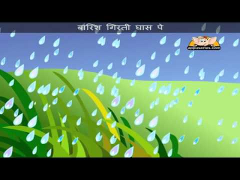 ... (rain On The Green Grass) - Hindi Nursery Rhyme With Lyrics video