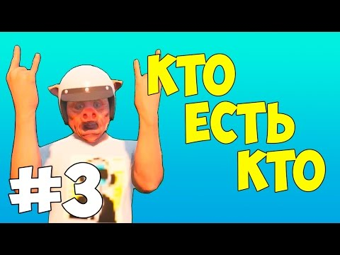 Кто есть кто - I Am Wildcat