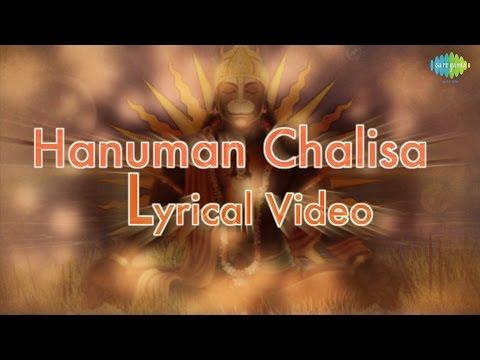 Hanuman Chalisa Hari Om Sharan | Lyrical Video Song | Shri Hanuman...