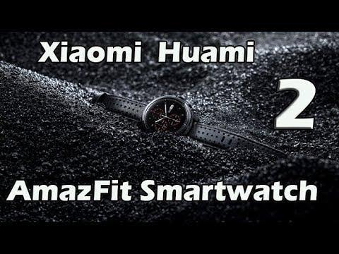 Xiaomi Huami AmazFit Smartwatch 2 - Review