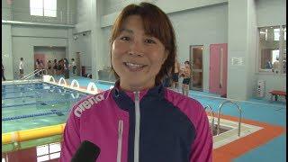 中村真衣さん・大内克泰さんインタビュー 【伊達市児童水泳記録会】