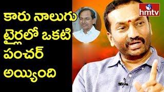 టీఆర్ఎస్ నుంచి హరీష్రావును పొమ్మనలేక పొగబెట్టారు..! BJP Leader Raghunandan Rao Hot Comments On KCR