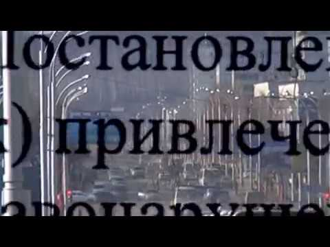 Роспотребнадзор против Русского Стандарта