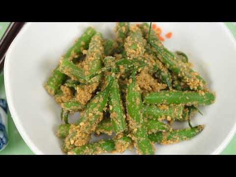 Ingen Goma-ae (String Beans with Sesame Seasoning) 