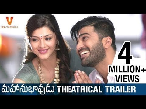 Mahanubhavudu Theatrical Trailer | Sharwanand | Mehreen | Thaman S | Maruthi | #MahanubhavuduTrailer thumbnail