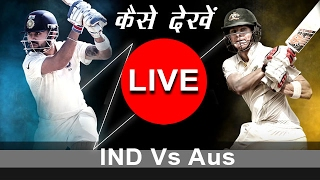 Watch Live CRICKET On START HD and How to PLAY StarPlus HD On JIO TV Without HOTSTART App