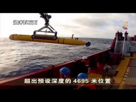 马航MH370事: 'Bluefin-21'完成搜索暂无发现  -  18Apr2014