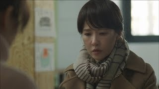 Children Of Nobody Ep27 Find Something Strange In The Picture 붉은 달 푸른 해 20190109