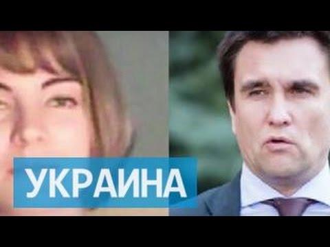 Личное дело министра Климкина. Киев - в шоке