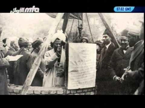 The Fazl Mosque London - Documentary - Islam Ahmadiyya