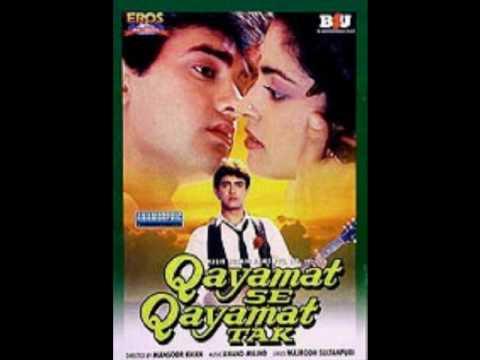 Gazab Ka Hai Din song - Qayamat Se Qayamat Tak (QSQT) REMIX