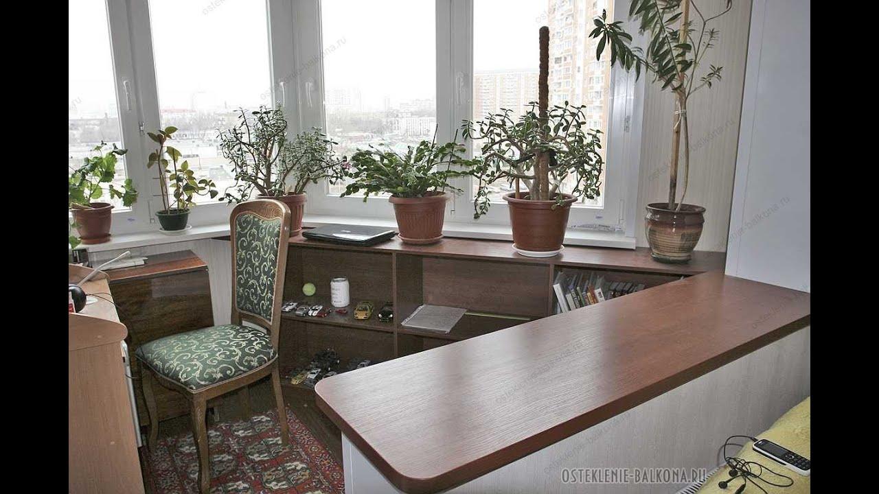 Кабинет на балконе п44. - фото отчет - каталог статей - балк.