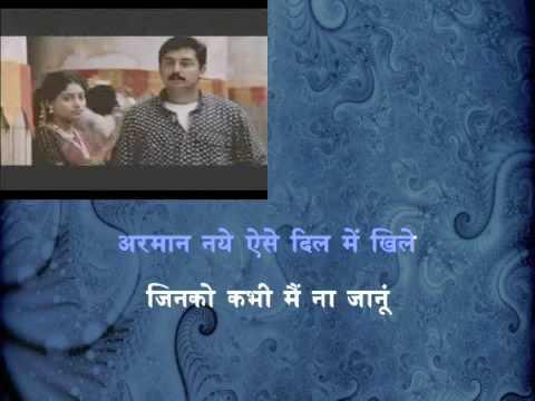 Kehna Hi Kya (H) - Bombay (1994)