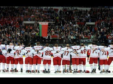 Лучшие голы Сборной Беларуси по Хоккею I The best goals Hockey Team of Belarus