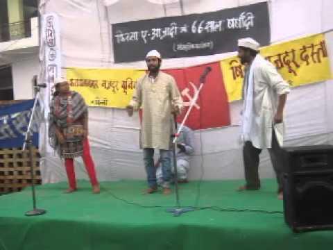 Dekh Fakire Loktantra Ka Jhootha Nanga Naach-15 August-kissa E Aazaadi video