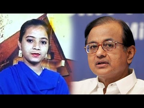 P Chidambaram Avoids Questions On Ishrat Jahan