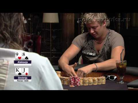 35.Royal Poker Club TV Show Episode 9 Part 4.mov