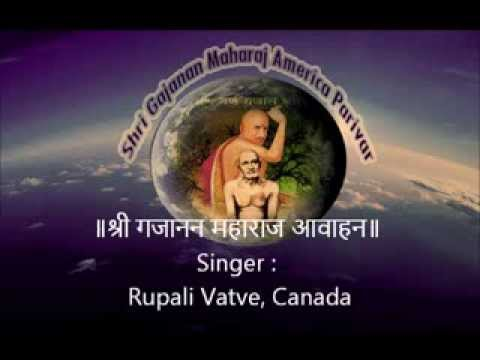 Shri Gajanan Maharaj Avahan OR Manas Puja (Gajanan Maharaj America...