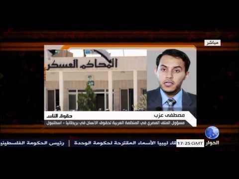 اول حكم اعدام بقرار المحاكم العسكرية في مصر
