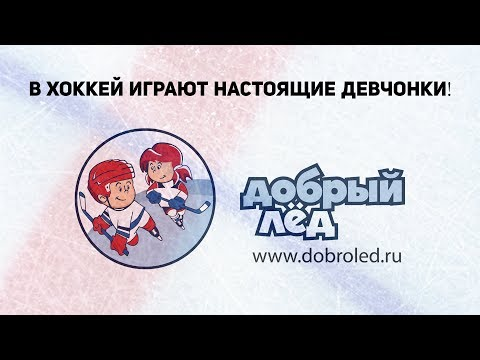 СКА-Аврора - сб. Москвы