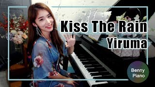 Kiss The Rain Yiruma 이루마 키스더레인 Kiss The Rain 피아노연주 Benny Piano 베니피아노