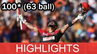 Virat Kohli 100 in 63 balls IPL 2016 : GL vs RCB Match Highlights | First virat kohli 100 #SlideShow
