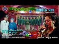 download lagu      LIVE SANDIWARA BINA REMAJA INDAH || MAPAG SRI Ds.MAJASIH_MALAM    gratis