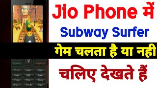 Jio phone me subway surfer game kaise khele | jio phone new update | jio phone me online game kaise