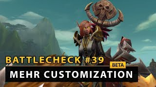 WoW Battlecheck - Neue Customization-Optionen | Battle for Azeroth