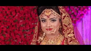 Prema & Alif   Wedding Ceremony   20th July 2017   Trailer   Life Of Art  