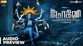 Mohini Album Preview | Trisha | R. Madhesh | Vivek Mervin | Prince Pictures