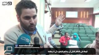 مصر العربية | تليمة:على النظام الحالى أن يستمع للجميع حتى لا يسقط