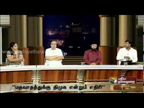 Debate on whether serial attacks by M.Karunanidhi shows increasing rifts with Congress Part - 02