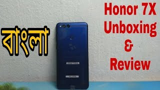 Huawei Honor 7X Unboxing & Review In Bangla | With Camera Samples | Best Budget Camera Smartphone