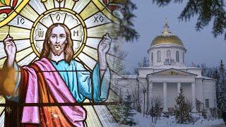 Суббота. Канун недели 35-й по Пятидесятнице. Собор новомученников и исповедников Церкви Русской.