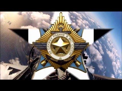Визбор Юрий - Капитан ВВС Донцов
