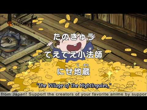 Folktales from Japan Episode 27 Trailer