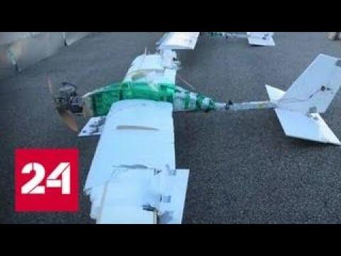 Города беззащитны перед атакой дронов - Россия 24