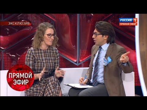 Ксения Собчак о статусе Крыма